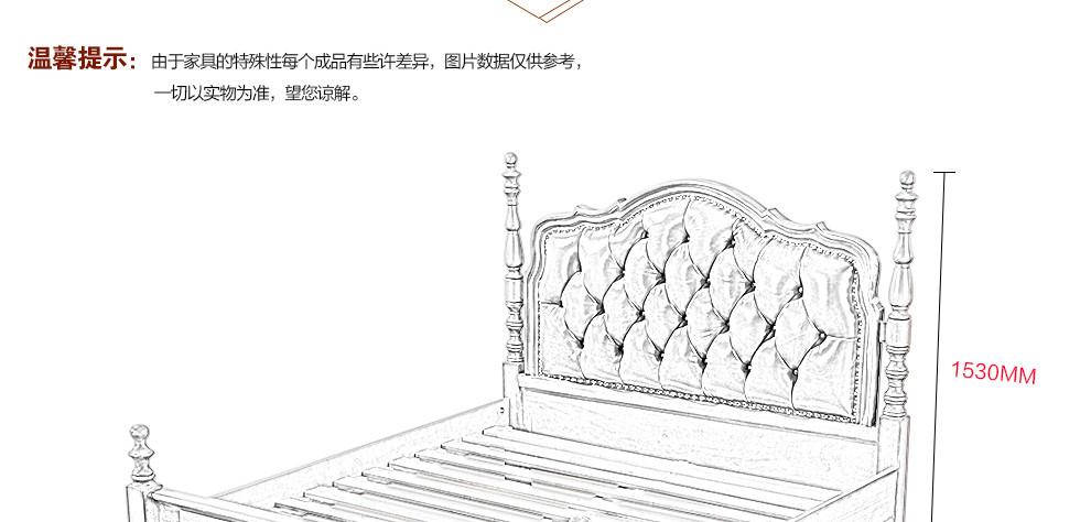 【古卡罗家具旗舰店】古卡罗床全惠南床美式邦实木京家具图片