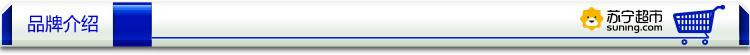 【苏宁专供】维达(Vinda) 抽纸 超韧三层130抽*6包纸巾 小规格(短幅)