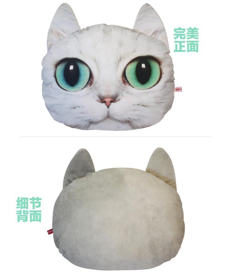 猫头创意玩偶毛绒玩具可爱布