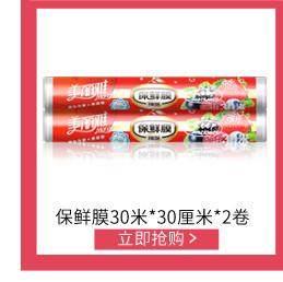 http://image.suning.cn/uimg/sop/commodity/631334721153496944572380_x.jpg
