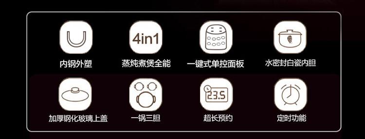 logo 标识 标志 设计 矢量 矢量图 素材 图标 750_287