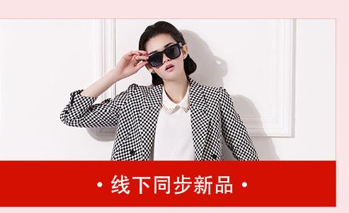 http://image.suning.cn/uimg/sop/commodity/201407221104165351_x.jpg_帛珑旗舰店_帛珑生活电器帛珑技术