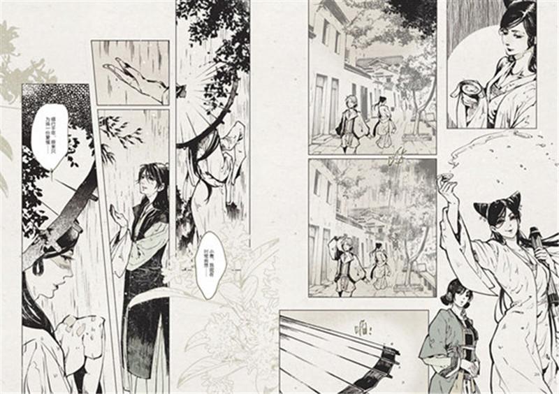 后宫白蛇漫画图片
