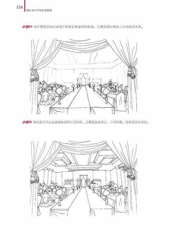 4 婚礼现场手绘工具 / 014  1.4.1 针管笔 / 014  1.4.