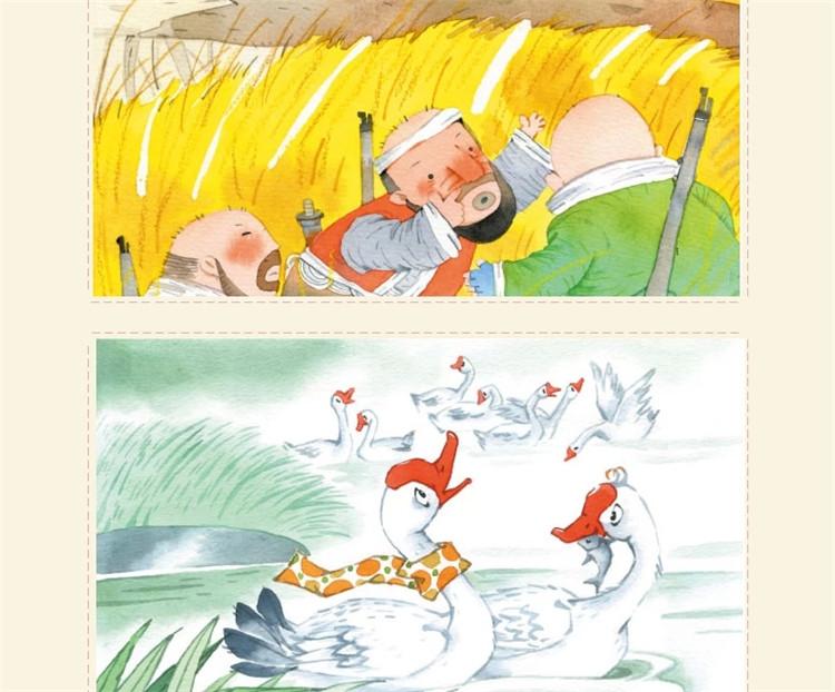 沈石溪动物小说手绘本故事 共10册 国内首套 孩子成长路上必读之作p