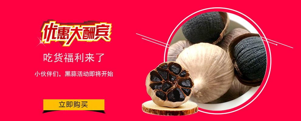 http://image.suning.cn/uimg/sop/commodity/659420023994489617815200_x.jpg