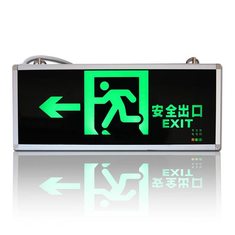 消防安全出口指示灯安全应急疏散出口指示灯消cad怎样画模型3d车图片
