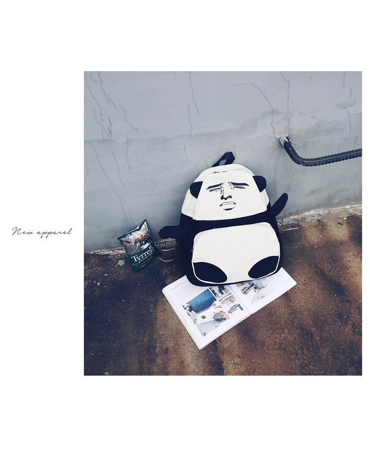 熊猫金馆长暴走移动表情包帆布双肩包学生书包图片
