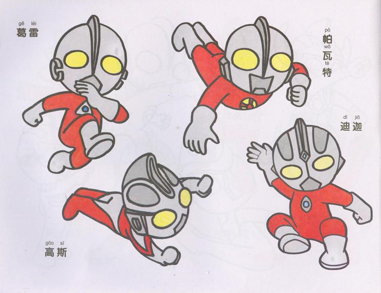 少儿 图画书 中国原创图画书 奥特曼简笔画4本包邮小手学画蒙纸临摹.