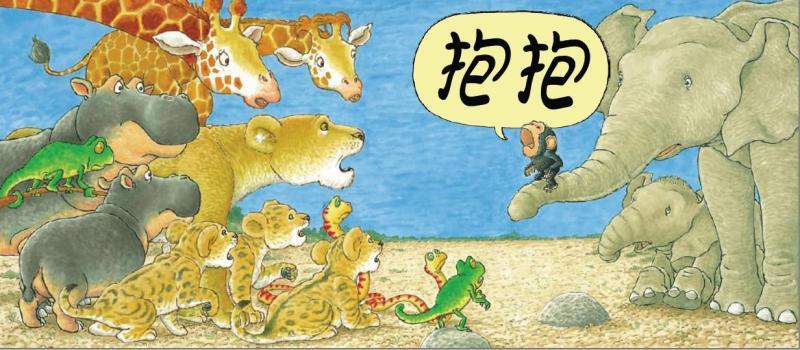 精装绘本信谊图画书0-3岁亲子阅读童书早教》