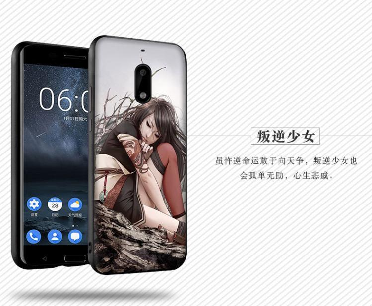诺基亚6手机壳 诺基亚6手机套 ta-1000手机壳套