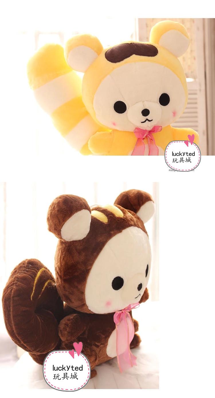 轻松松鼠熊公仔 浣熊泰迪熊毛绒玩具大号布娃娃