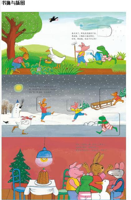 幼儿园成长手册中的下雪了模板
