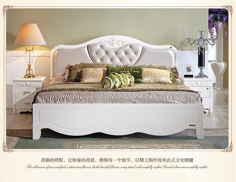 全友家私家居 浪漫法式臥室成套家具