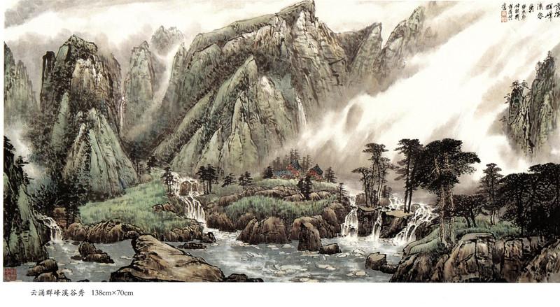 中国山水画的传统画法中国传统山水画的表现技法一树木法树法的基本