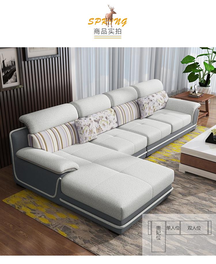 皇玛梦丽莎沙发同款三防免洗布艺沙发乳胶客厅沙发 现代简约 布艺