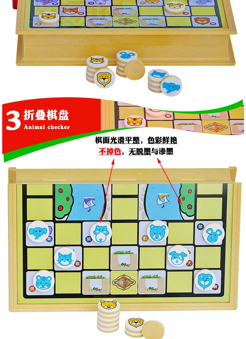 户外斗兽棋 365棋牌娱乐城_365棋牌唯一官网活动_365棋牌电脑下载手机版下载棋 儿童卡通益智玩具 磁性折叠棋盘