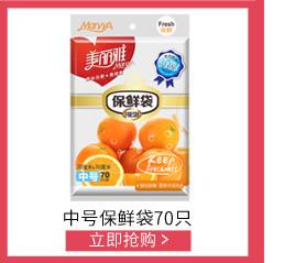 http://image.suning.cn/uimg/sop/commodity/697919548527504305412300_x.jpg