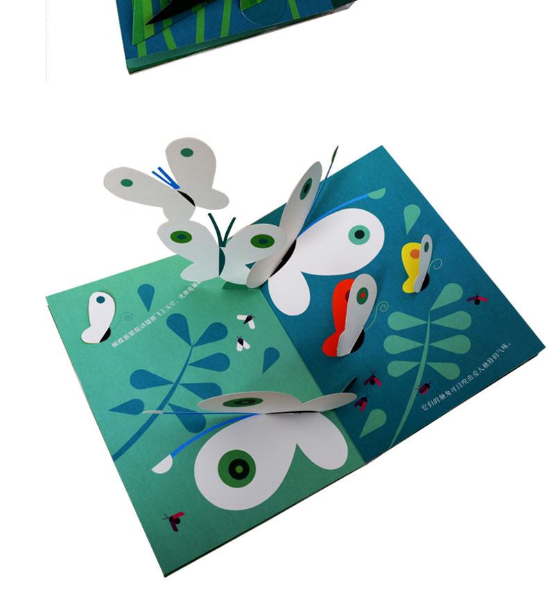 《包邮 蝴蝶花园 乐乐趣绘本立体书 绘本故事 3