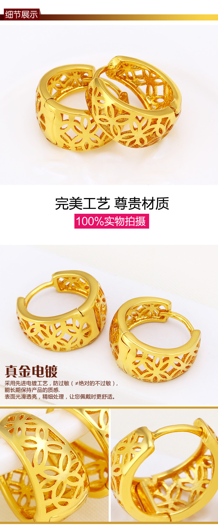 xupingjewelry首饰 复古镂空花纹时尚耳圈耳环女 镀金