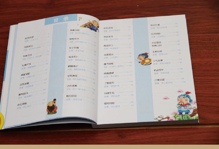 《儿童经典人物手绘教材国学装四册三字经弟教程全套诵读铅彩图片