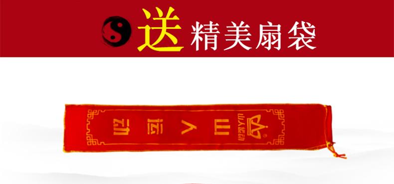 v塑料龙舟塑料响扇扇子骨扇舞蹈红色扇木兰扇武宝山赛太极图片