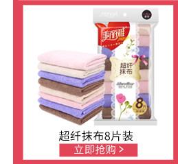 http://image.suning.cn/uimg/sop/commodity/740353179200499163559550_x.jpg