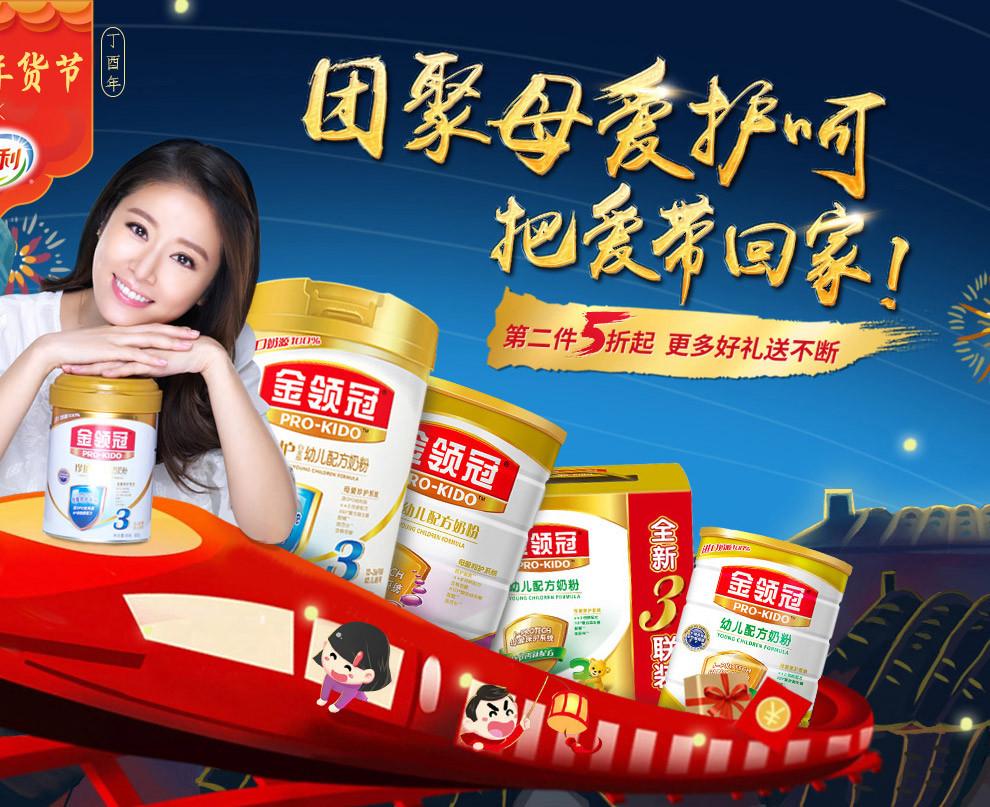 http://image.suning.cn/uimg/sop/commodity/201407221104165351_x.jpg_【兴杰兴美妆专卖店】柏氏PATS水柔保湿滋