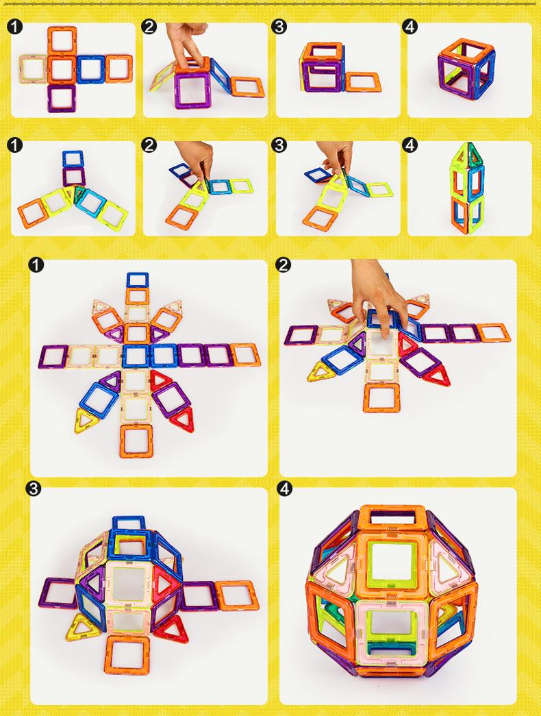 优彼磁力片积木玩具优比磁力片百变提拉积木早教益智磁性积木144片