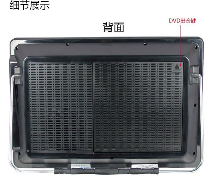 先科看戏机13英寸音视频播放器老人插卡教学视频温冬音箱图片