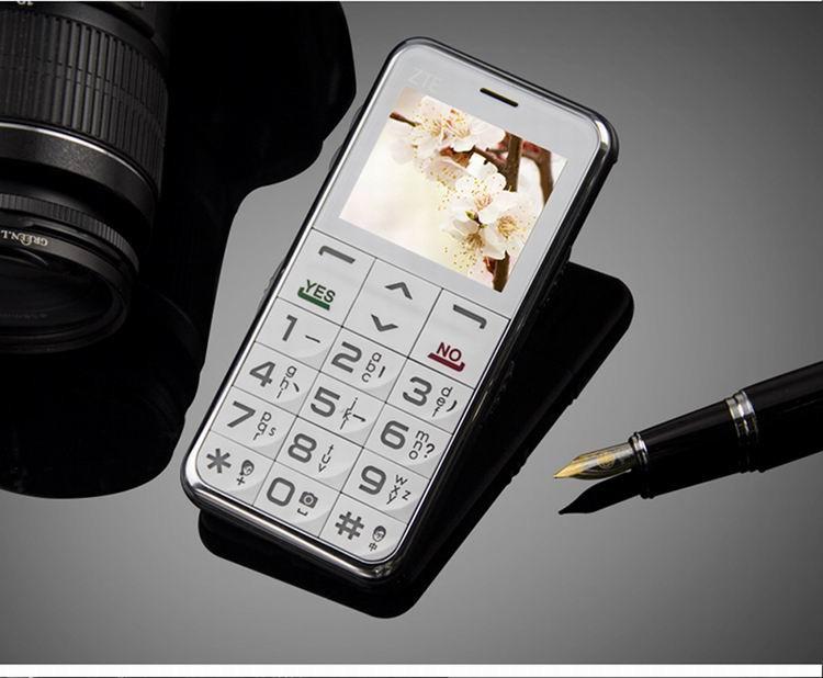 【优品汇手机专卖店】中兴(ZTE) A188 移动联