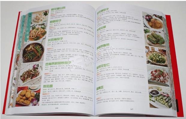 《家常菜精选1288例烹饪做菜教学视频教程教页技巧角书签图片