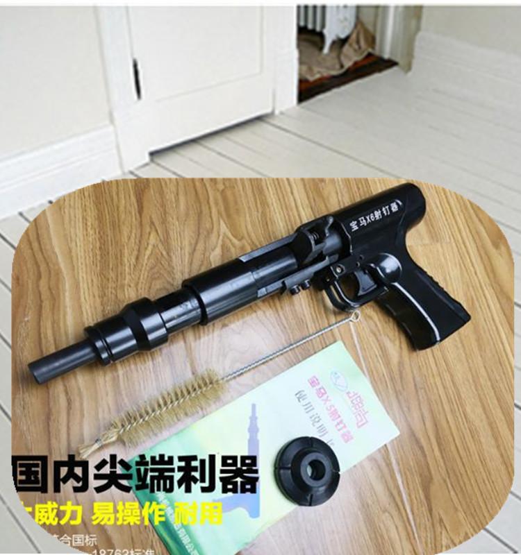 宝马X5射钉枪自动退壳下载图纸U型6.8弹膛水玻璃南山钢结构cad雨棚改版图片