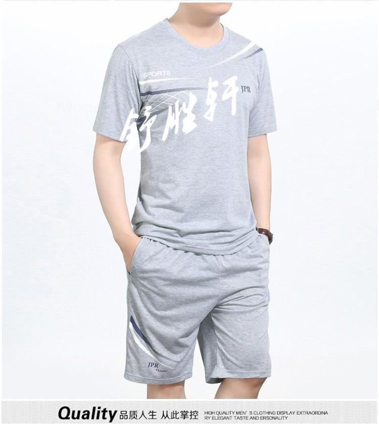 卓胜基中老年男装夏季运动服套装中年男士短袖