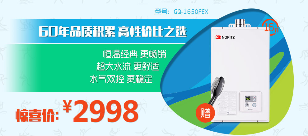 http://image.suning.cn/uimg/sop/commodity/761971649181927342967800_x.jpg