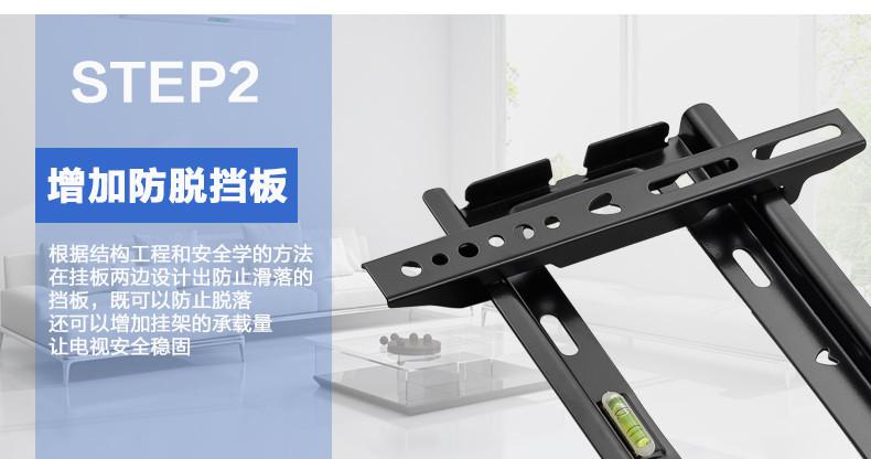 瑞思美 平板液晶电视机挂架壁挂支架通用12-32寸tcl创维海信康佳