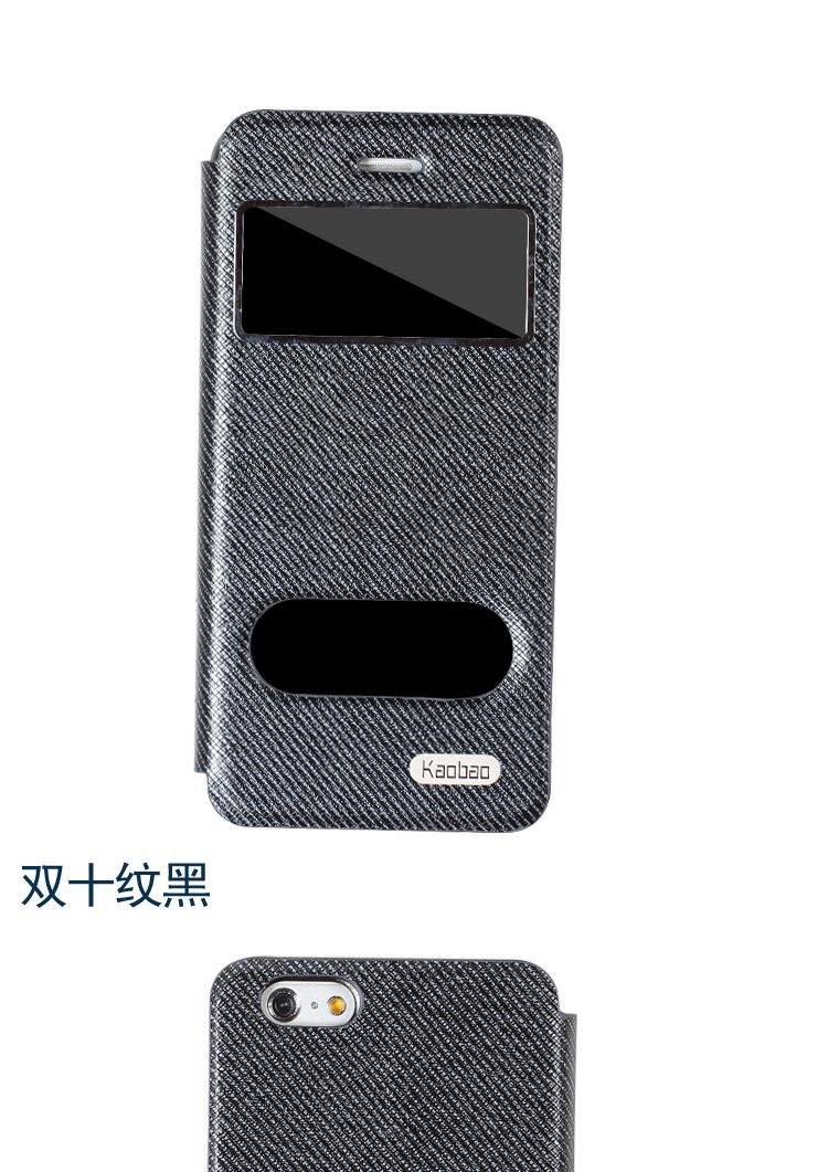 【酷猫数码】屏幕6手机套Iphone6Plus苹果保华为手机v数码后手机图片