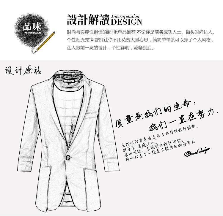 男修身潮七分袖西装男士蓝色韩版