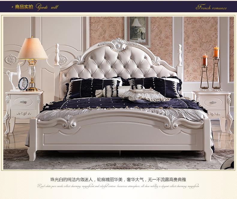 全友家私 法式风格卧室成套家具三件套