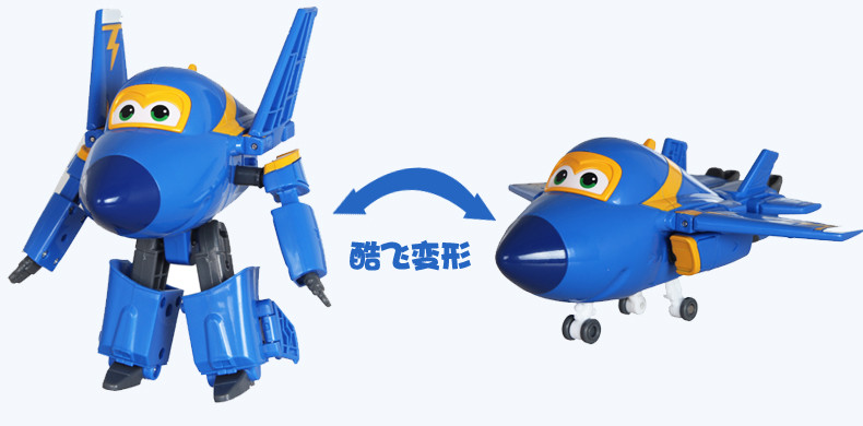 奥迪双钻 超级飞侠公仔玩偶 儿童玩具 变形机器人小飞机 乐迪 多多 酷