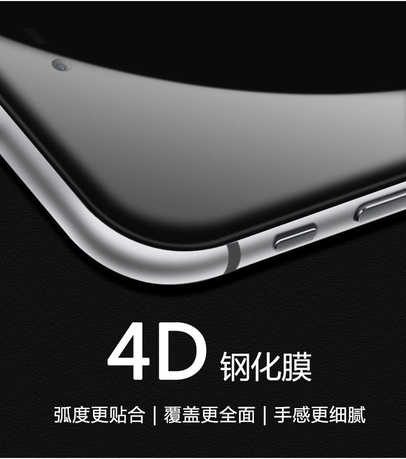 iphone6钢化膜手机6s保护膜6plus高清膜手机全金苹果苹果5s图片