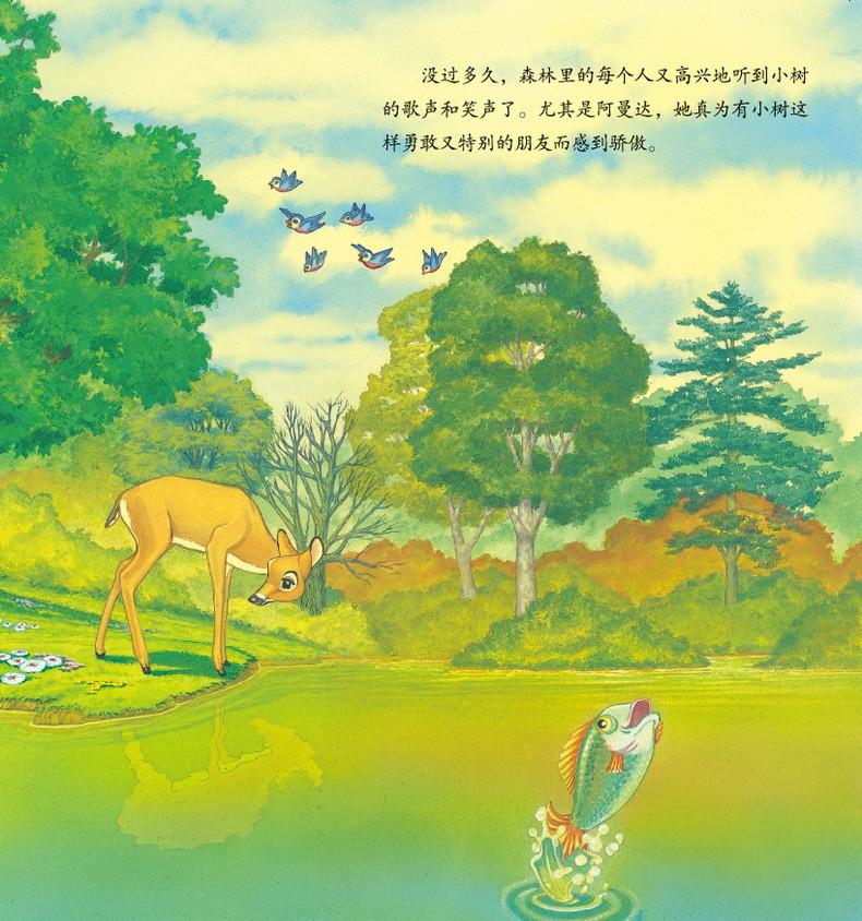 松鼠萨拉……朋友们教蒂比爬树
