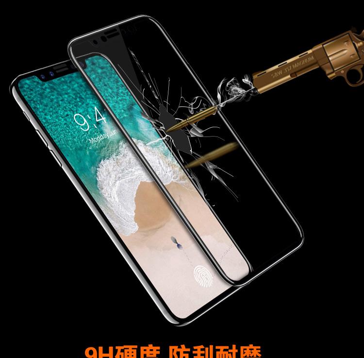 ESCASE 苹果iPhoneX钢化膜全屏 苹果X玻璃