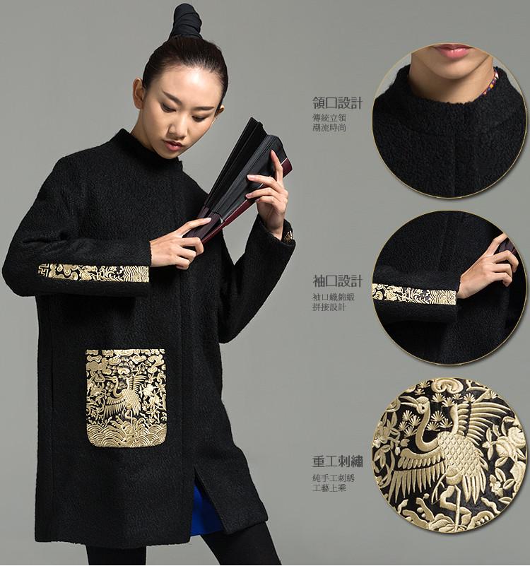 【芥末原创】鹤止/新中式设计羊毛呢子大衣刺绣花图片