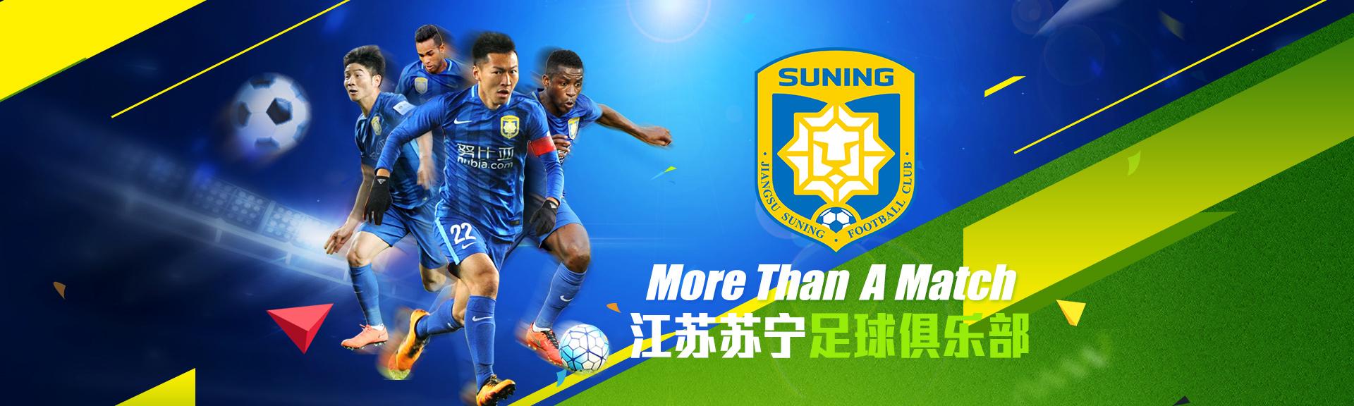 http://image.suning.cn/uimg/sop/commodity/809507516205232809994720_x.jpg