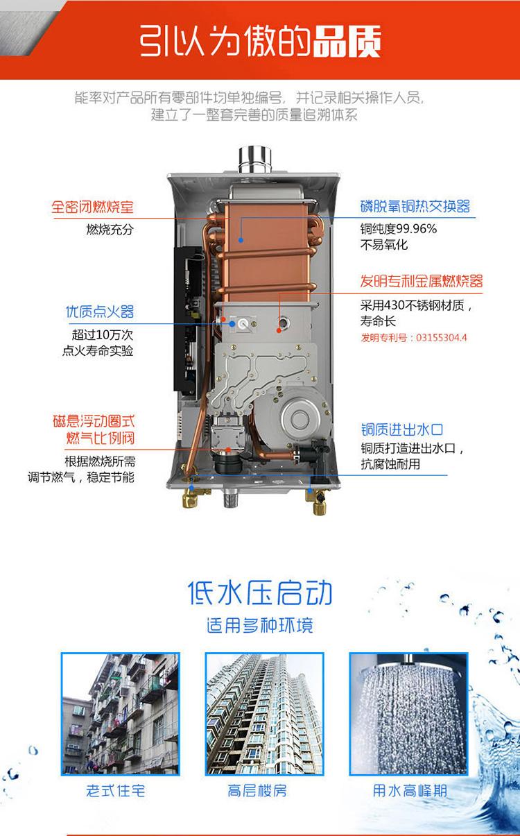能率(noritz)16升燃气热水器gq-16e3fex 防燃气中毒 恒温 天然气图片