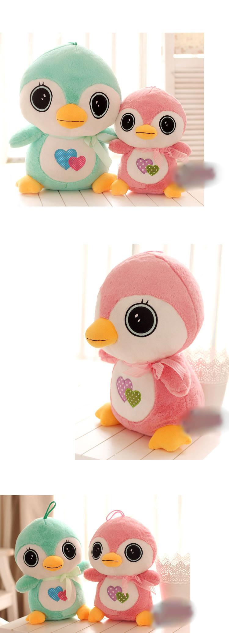 男女圣诞礼物可爱卡通爱心呆萌小企鹅毛绒玩具公仔布娃娃 儿童玩偶