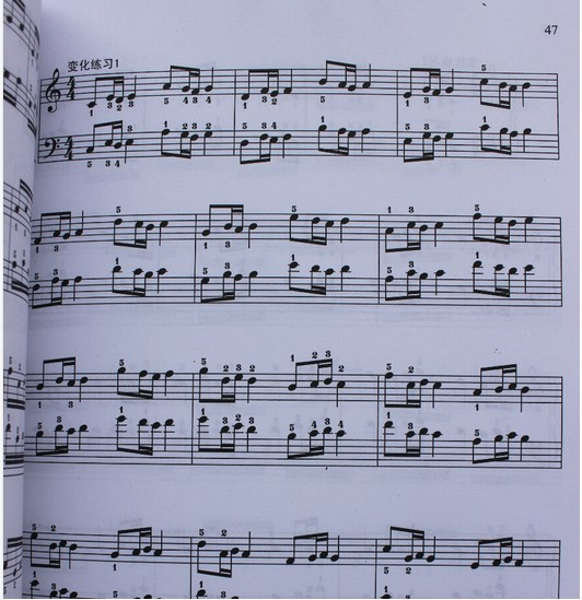 伓念曲谱手风琴