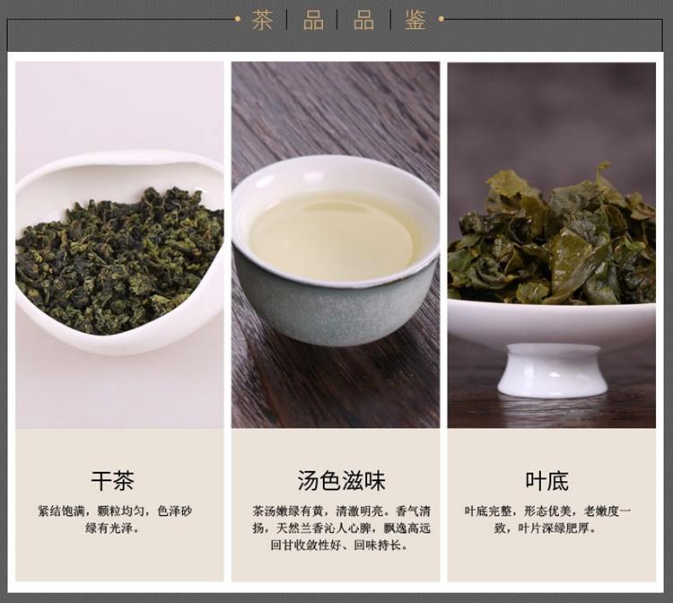 八马茶业 小清新2号 清香型 安溪铁观音茶 乌龙茶叶礼盒装252g图片
