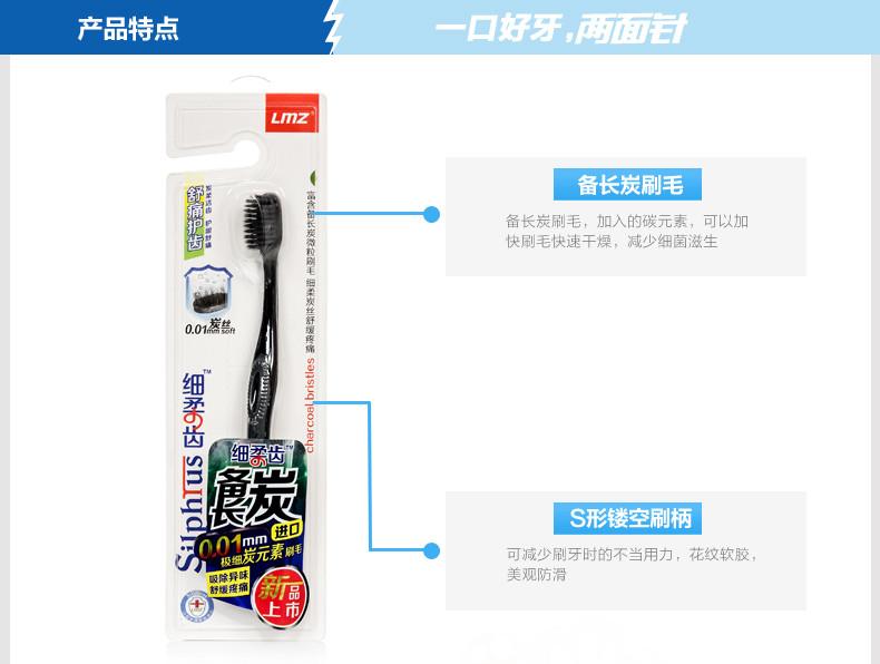 【苏宁专供】两面针 zd008软毛牙刷